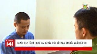 Hà Nội truy tố đối tượng mua xe máy trộm cắp mang ra nước ngoài tiêu thụ | Nhật ký 141