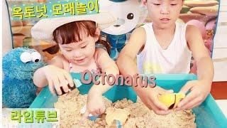 Disney Junior 옥토넛 모래 성 만들기 장난감 놀이 콰지 셀링톤 대쉬 페이소 Octonauts Sand Play Toys  đồ chơi 라임튜브