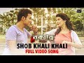 Shob Khali Khali | Boxer | Video Song | Latest Bengali Film | Shikhar | Ena | Samidh | SVF Music