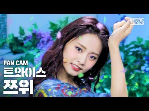 [안방1열 직캠4K] 트와이스 쯔위 'MORE & MORE' (TWICE TZUYU FanCam)│@SBS Inkigayo_2020.6.7