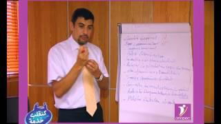 Capsule Conseil ANAPEC 10: Persuader le recruteur