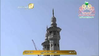 أذان العصر من المسجد الحرام الأربعاء 15-11-1435 المؤذن محمد مغربي   HD