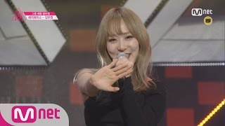 [Produce 101] 1:1 EyecontactㅣKim Woojung – Group 2 miss A ♬Bad Girl Good Girl EP.04 20160212
