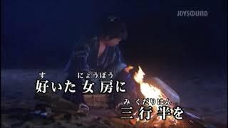 6月6日発売!!山内恵介さんの「さらせ冬の嵐(涙盤)」より、 「上州や...
