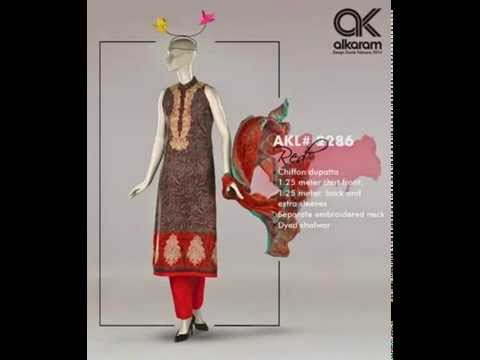 Al Karam Spring Summer Simplicity Dresses Collection 2014 For Women