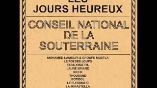 Mohamed Lamouri & Groupe Mostla - Tgoul maaraft