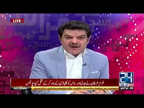 Karachi residents are most senseless citizens in Pakistan says Mubasher Lucman