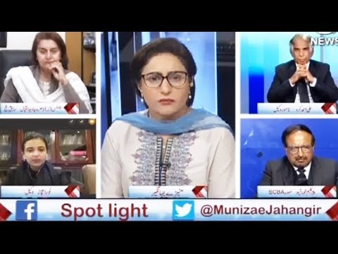 Spot Light - 23 January 2018 - Aaj News