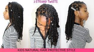 HOW TO DETANGLE & 2 STRAND TWISTS| KIDS NATURAL HAIR TUTORIAL