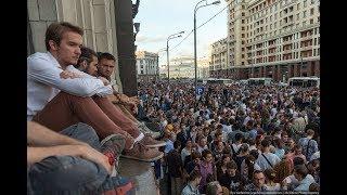 Митинг Навального в Москве 05.05.2018. Что такое свобода?