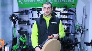 Машина для выравнивания штукатурки Eibenstock EPG 400 WP обзор