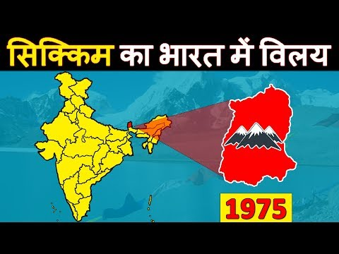 How Sikkim became