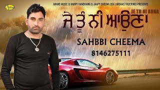 Latest Punjabi Song 2018 l Sahbbi Cheema l Je Tu Ni Auna l Anand Music