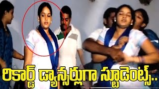 College Girls Turns As Recording Dancers in Andhra Pradesh