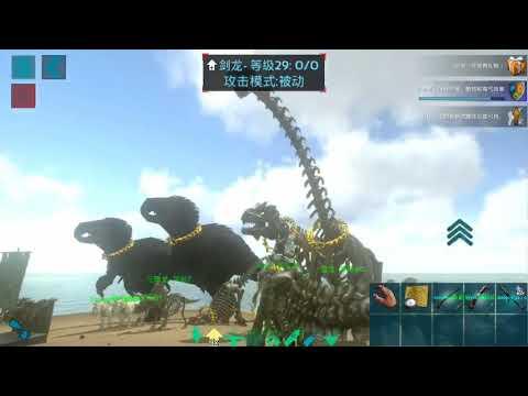 arkmobile bionic rex skin