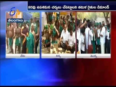 Protesting Tamil Nadu Farmer's Weapons   Skull, Rope, Rat, Snake, Black Cloth, Meditation   Delhi