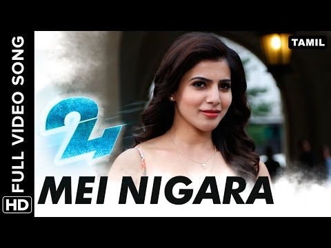 Mei Nigara Full Video Song | 24 Tamil Movie