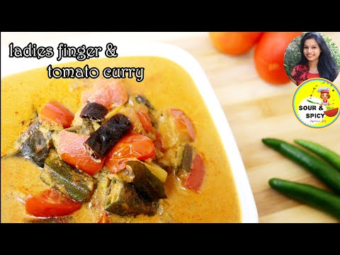 LADIES FINGER AND TOMATO CURRY // വെണ്ടയ്ക്ക & തക്കാളി കറി // Sour & Spicy