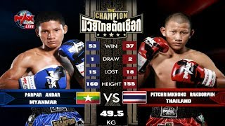Myanmar Vs Thai, ParPar Andar (MYA) Vs (Thai) Petchrimkhong, The Champion Muay Thai, 19/May/2018