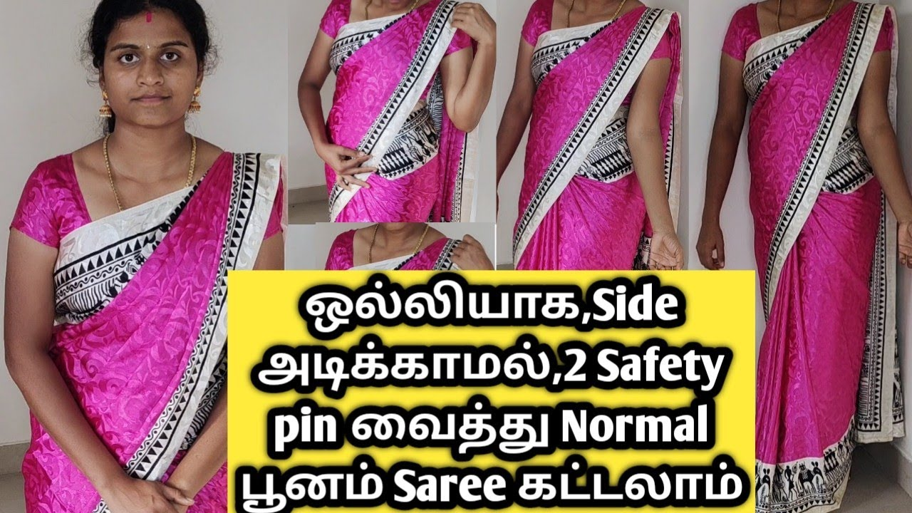 How to wear Poonam saree like catalogue girl/how to wear normal saree/saree draping in tamil