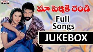 Maa Pelliki Randi Telugu Movie Songs Jukebox ||  J.D.Chakravarthy, Sakshi shivanand