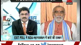 Bihar Exit polls: Close contest between NDA and Grand Alliance