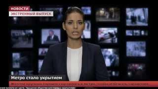Экстренный выпуск новостей: хаос продолжается!