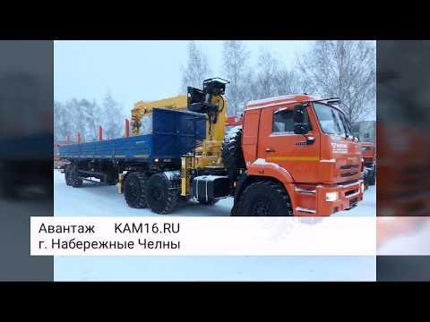 КАМАЗ 43118 вездеход с кран манипулятором КМУ Soosan 736 7 тонн .