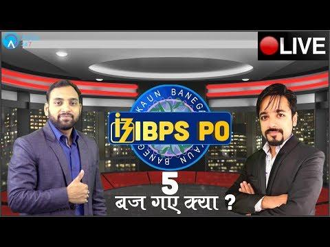कौन बनेगा IBPS PO |  पांच बज गए क्या | Be Ready | BY Arun Sir & Puneet Sir | 5:15 PM