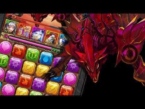 Jewel Dragon - Flame Mechbeast (Top Level) Berkes