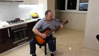 Моя игра на гитару.Мастер класс 2018.