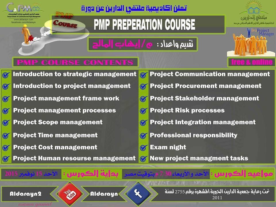PMP | Aldarayn Academy | Lec 2 - YouTube