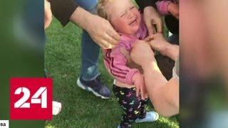 На помощь девочке, упавшей в колодец, отправили еще одного ребенка - Россия 24