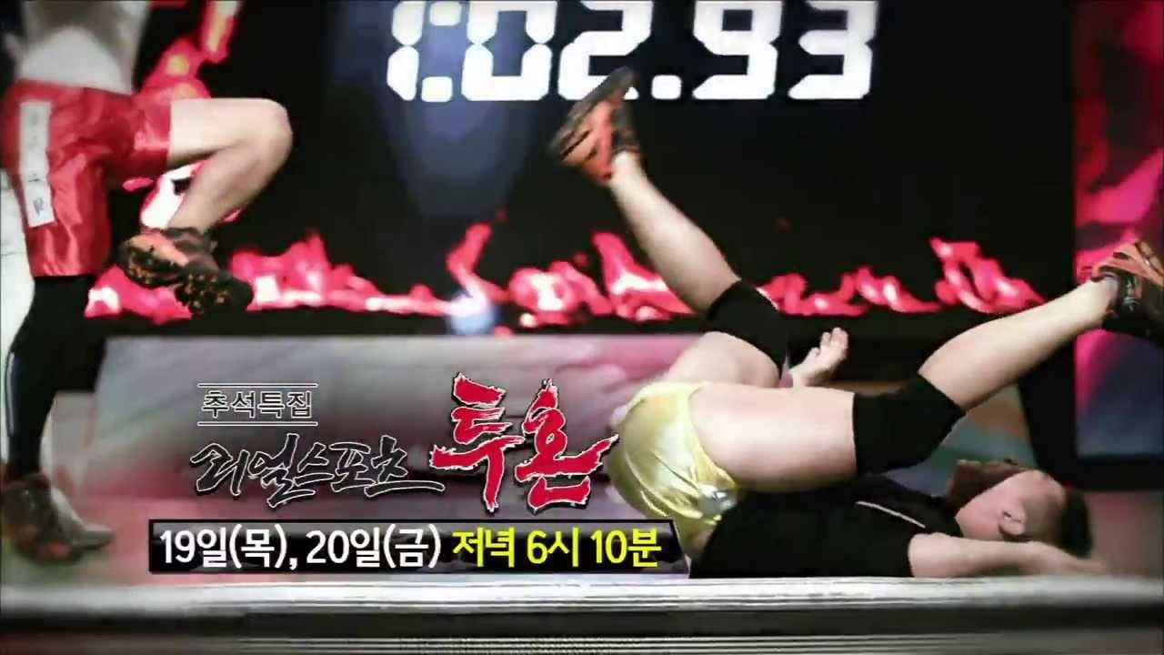 Download 130919 리얼스포츠 투혼 예고 ㅣ KBS방송