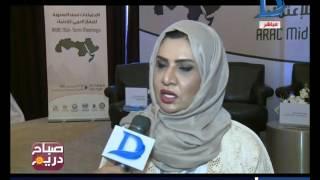 صباح دريم | الاجتماعات النصف سنوية للمجلس العربي للاعتماد