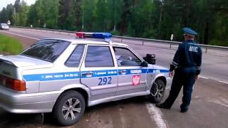 ГАИ разговор с инспектором ДПС на трассе ГИБДД беспредел
