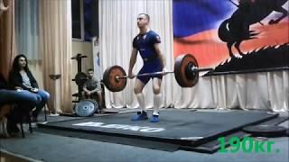 Даниил Сердюков. Первые соревнования по пауэрлифтингу.