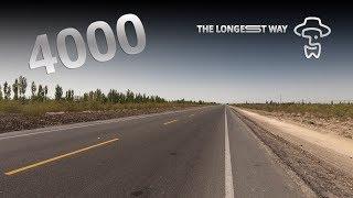 The Longest Way 4000km Dance (in Xinjiang)