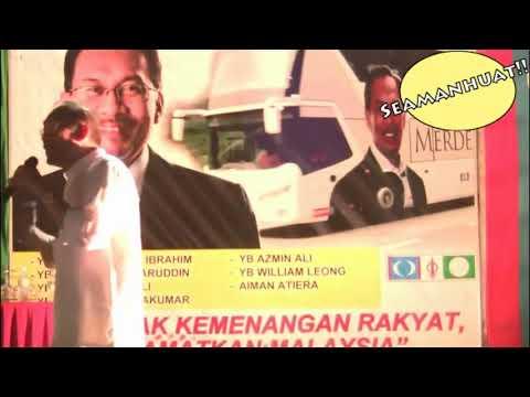 Najib UMNO Sudahlah Takut Pada Amerika Syarikat Lagi Guna Duit KWSP Bantu Ekonominya !.Anw