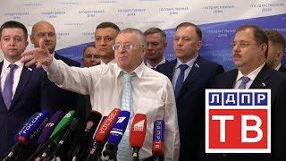 """Жириновский: в Киеве состояться """"кровавые выборы"""""""