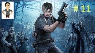 Resident evil 4 capitulo 11 / PS4 en HD 720P