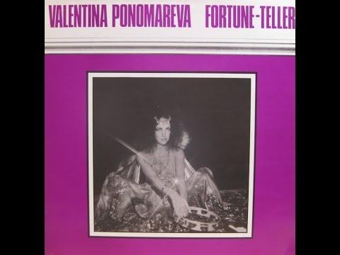 Valentina Ponomareva - Fortune-Teller (FULL ALBUM, free jazz, 1985, Russia, USSR)