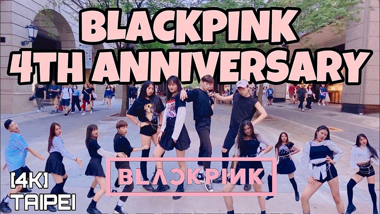 [KPOP IN PUBLIC]BLACKPINK(블랙핑크)-DEBUT ANNIVERSARY 커버댄스 DANCE COVER BY 4MINIA Taiwan [4K] PART 1