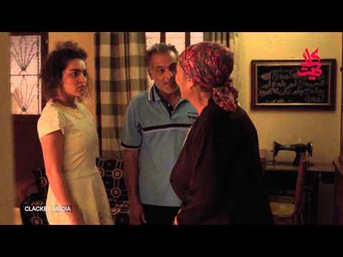 مسلسل العرّاب نادي الشرق الحلقة 11 كاملة HD 720p / مشاهدة اون لاين