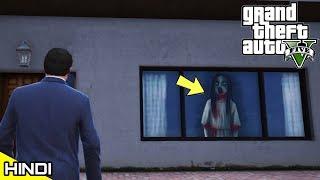 👻GHOST👻 WINDOW in GTA 5   KrazY Gamer  