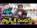 Allu Arjun Hardcore Fans Reaction After Watching Duvvada Jagannadham Full Movie