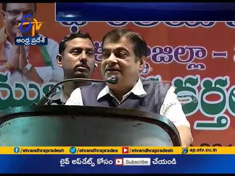 Nitin Gadkari Foundation stone for NH projects in West Godavari district