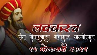 Sant Sevalal Maharaj Status   Jay Sevalal   Banjara Status   WhatsApp Status   Rx Rohit 07