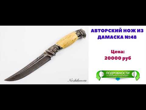 фирмы производящие ножи кизляр