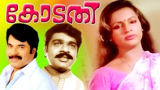 Malayalam Full Movie | KODATHI | Mammootty,MG Soman & Seema | Mammootty Hit Movie